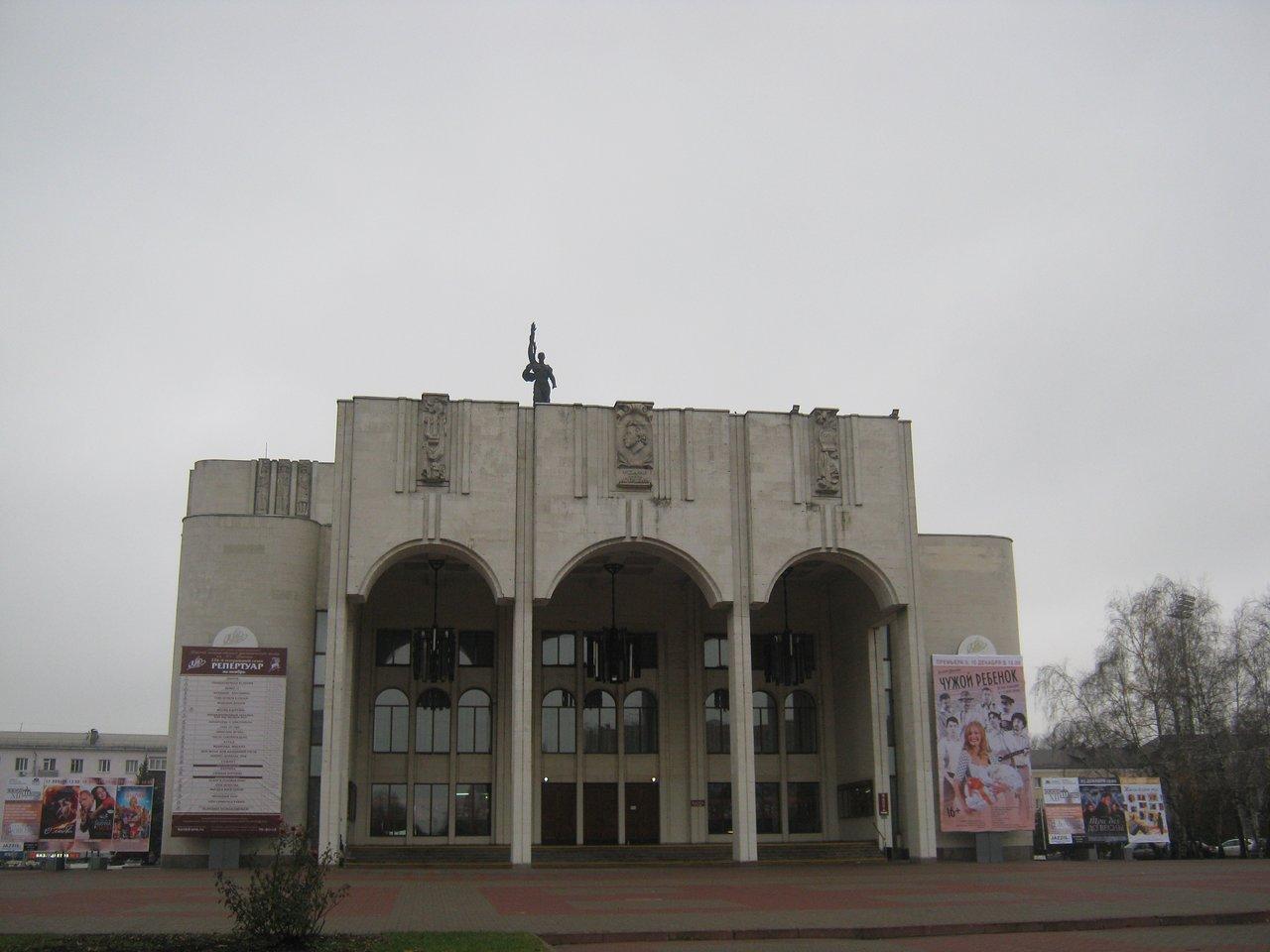 электронные билеты в театр курск