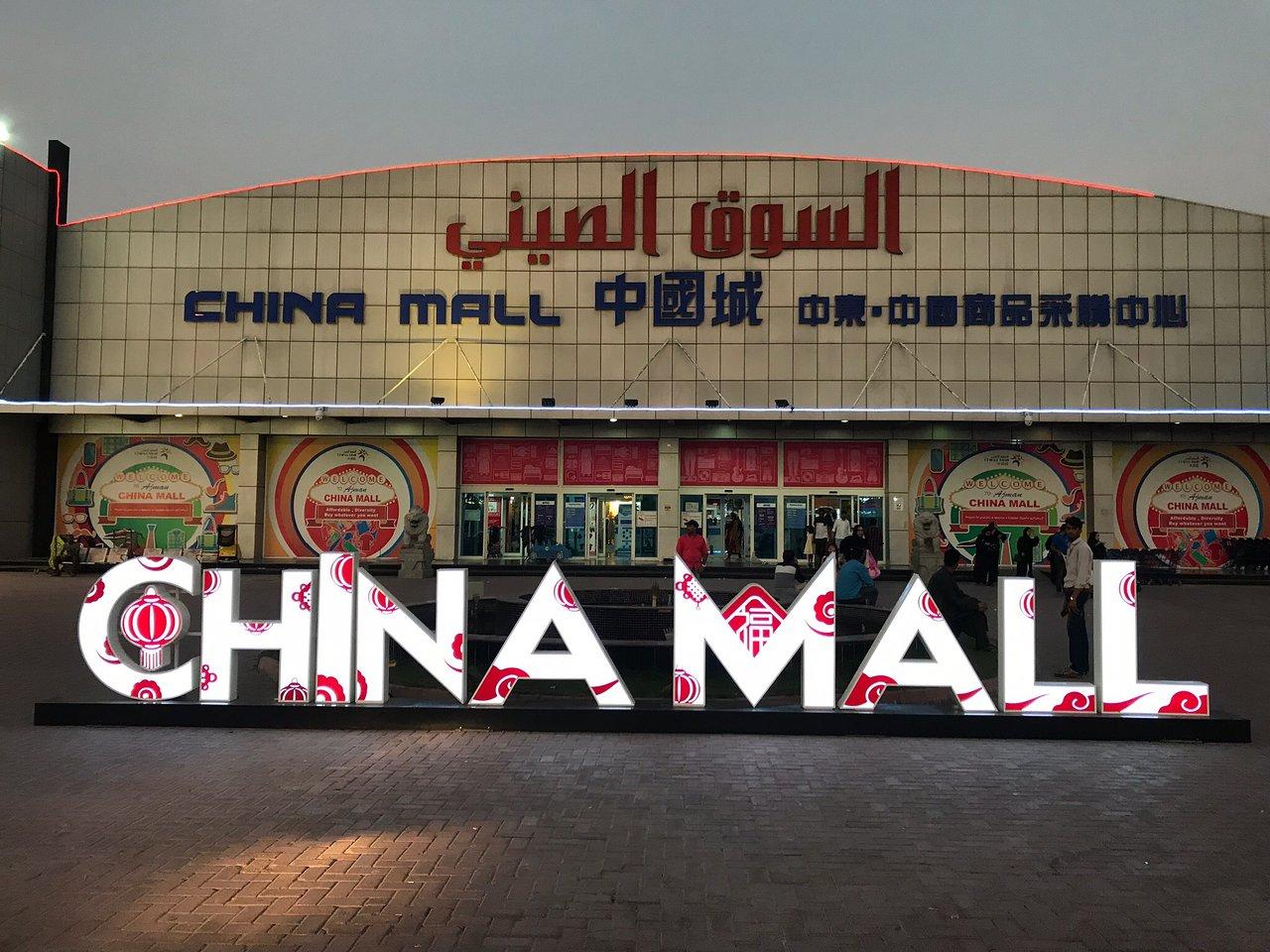 ajman china mall - aktuelle 2019 - lohnt es sich? (mit fotos)
