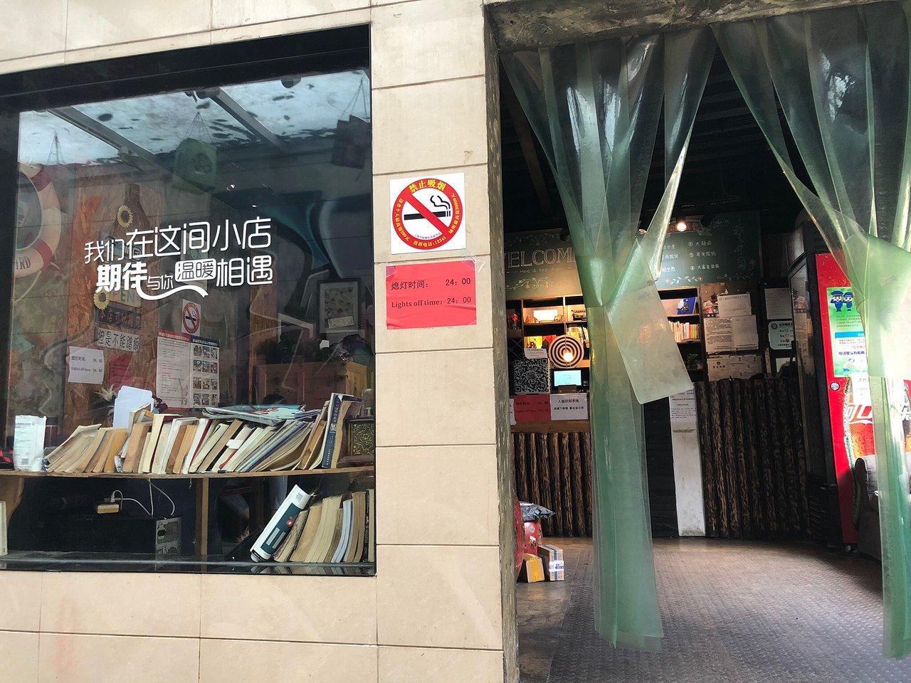 Zdarma online datování Šanghaj