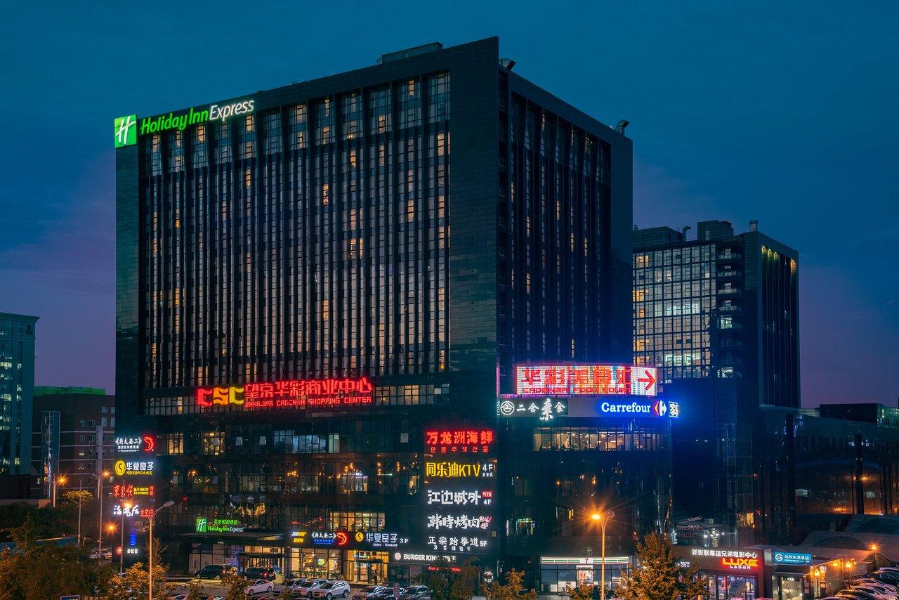 Обои китай, пекин, beijing , blue time. Города foto 18