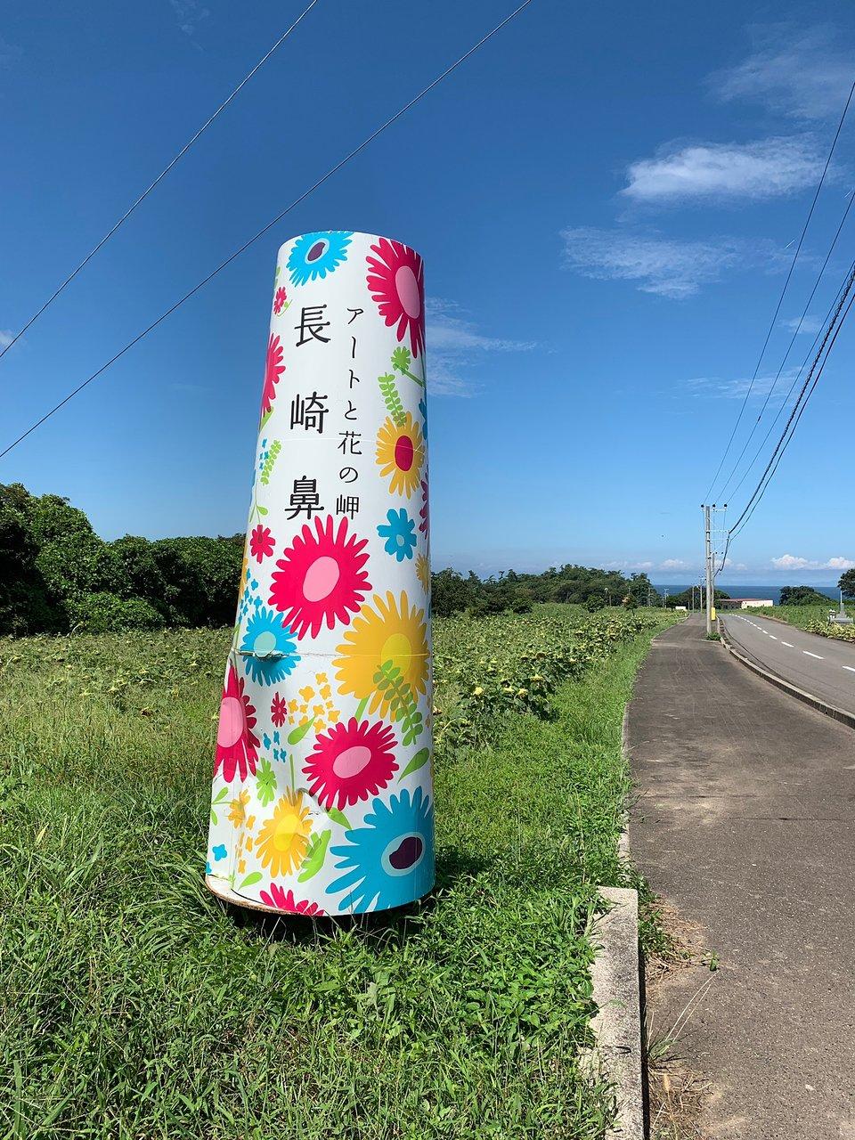 リゾート 長崎鼻 ビーチ