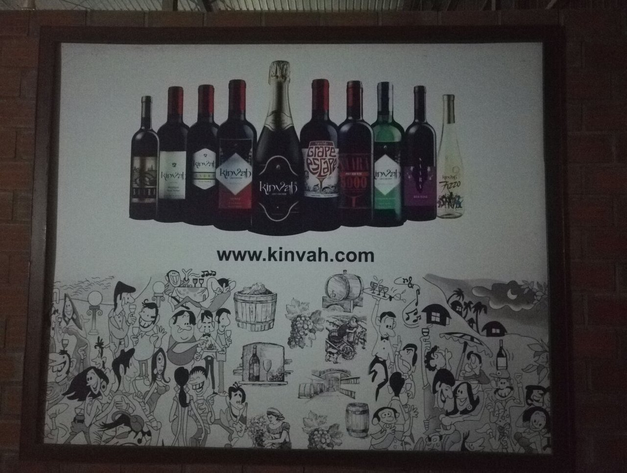 Kinvah Vineyards Bengaluru 2019 What to Know Before You