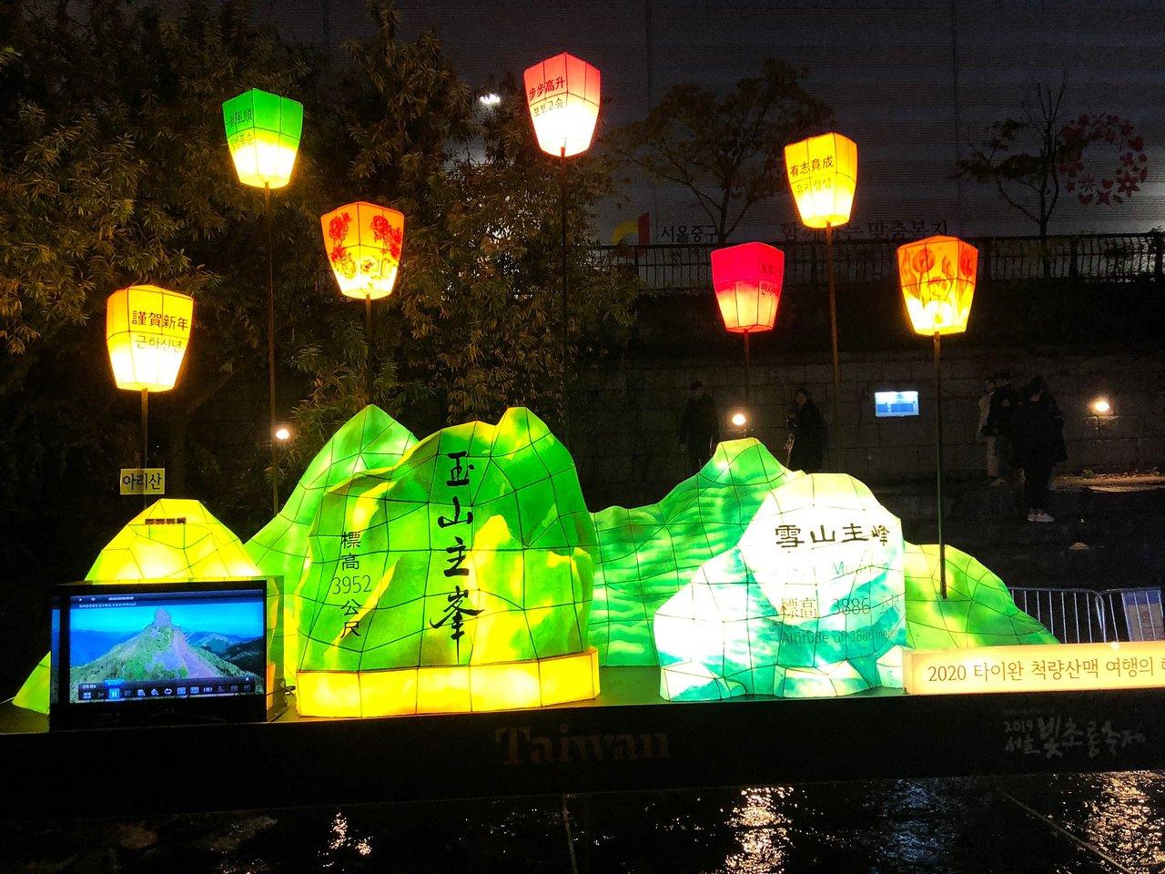 Seoul Lantern Festival 2021 All You Need To Know Before You Go With Photos Tripadvisor