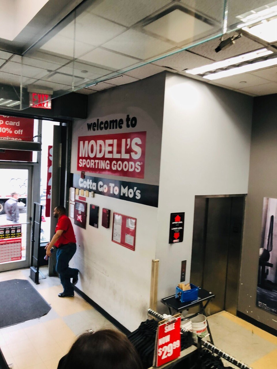 Modell's (New York City) - 2020 All You