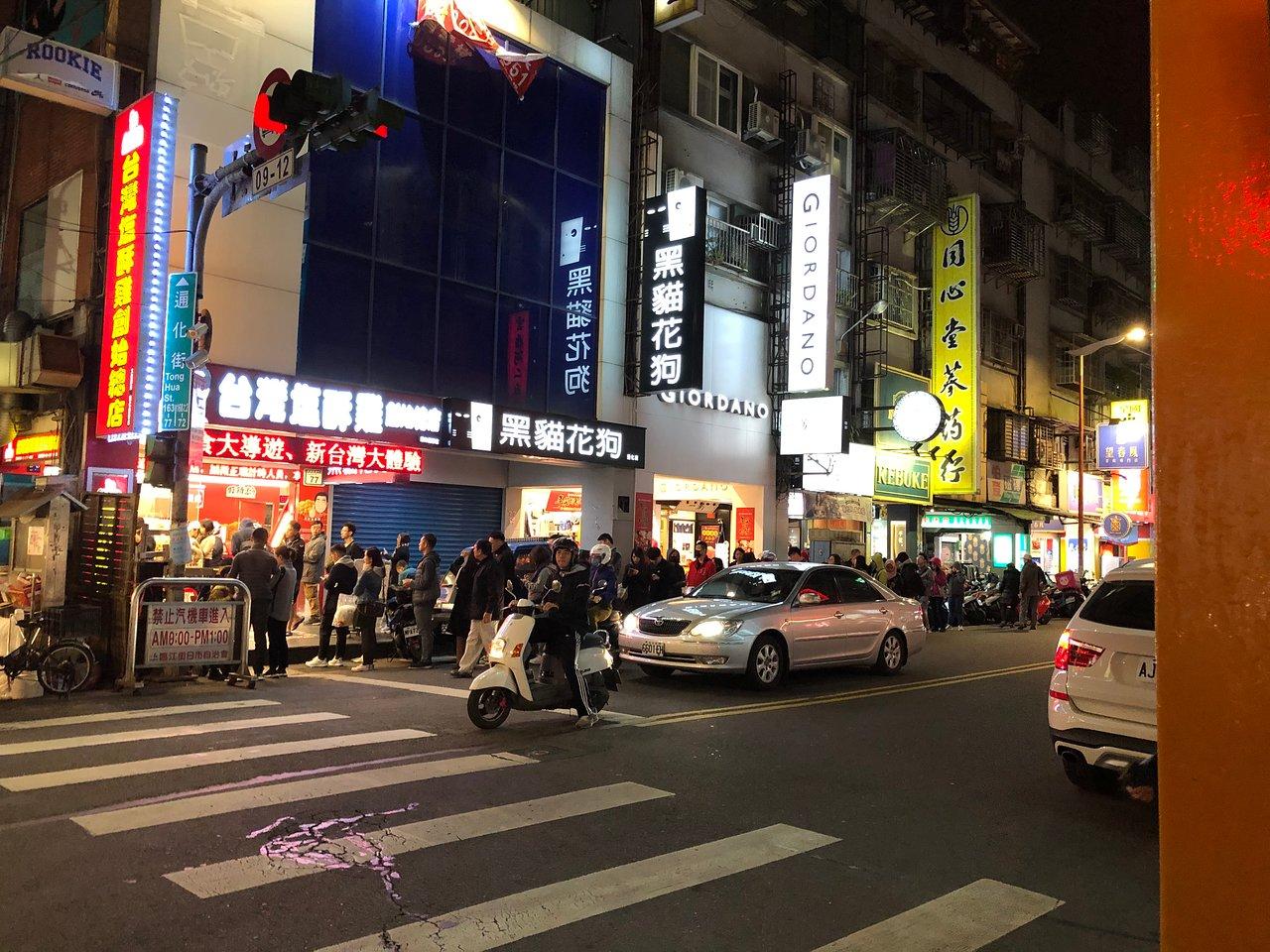 SEX AGENCY in Linjiang