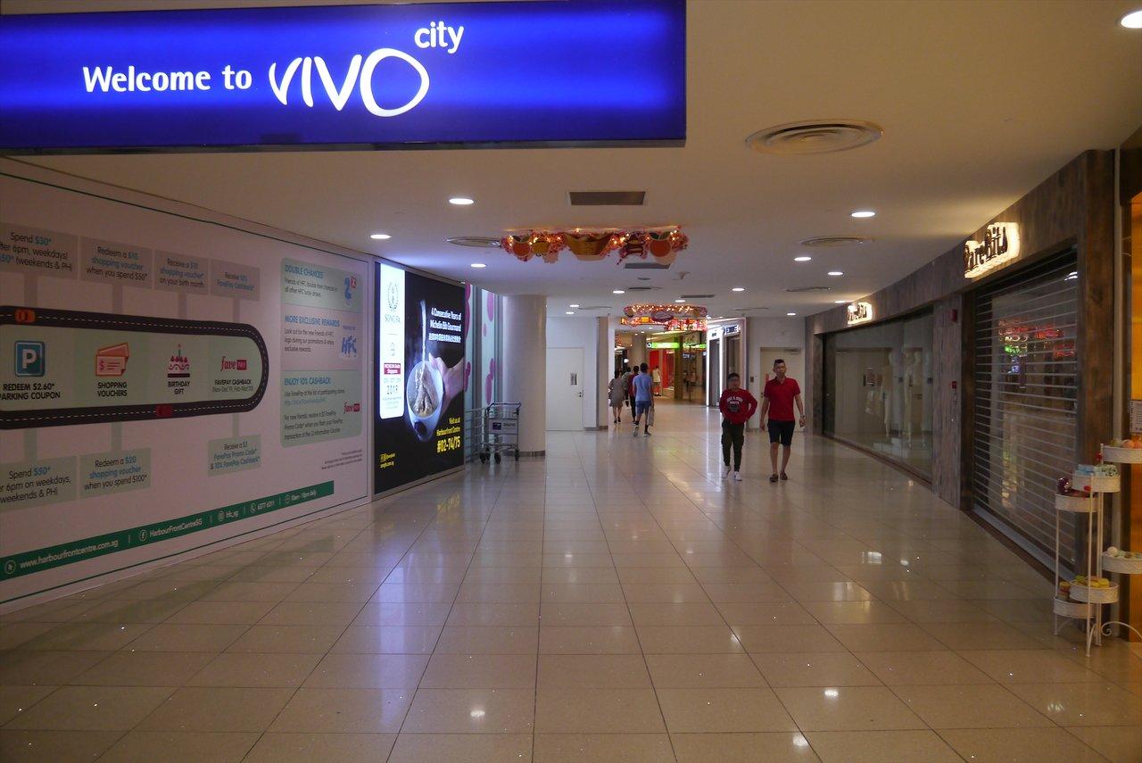 VivoCity (Singapur) 2020 Qué saber antes de ir Lo más