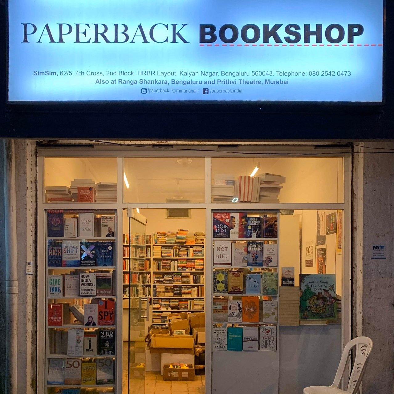 Paperback Bookshop (Bengaluru) - 2020 What to Know Before You Go ...