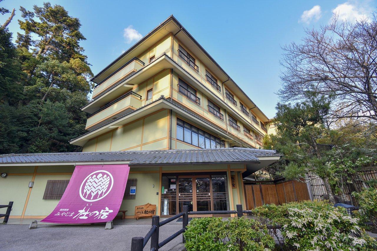 グランド ホテル 広島 安芸