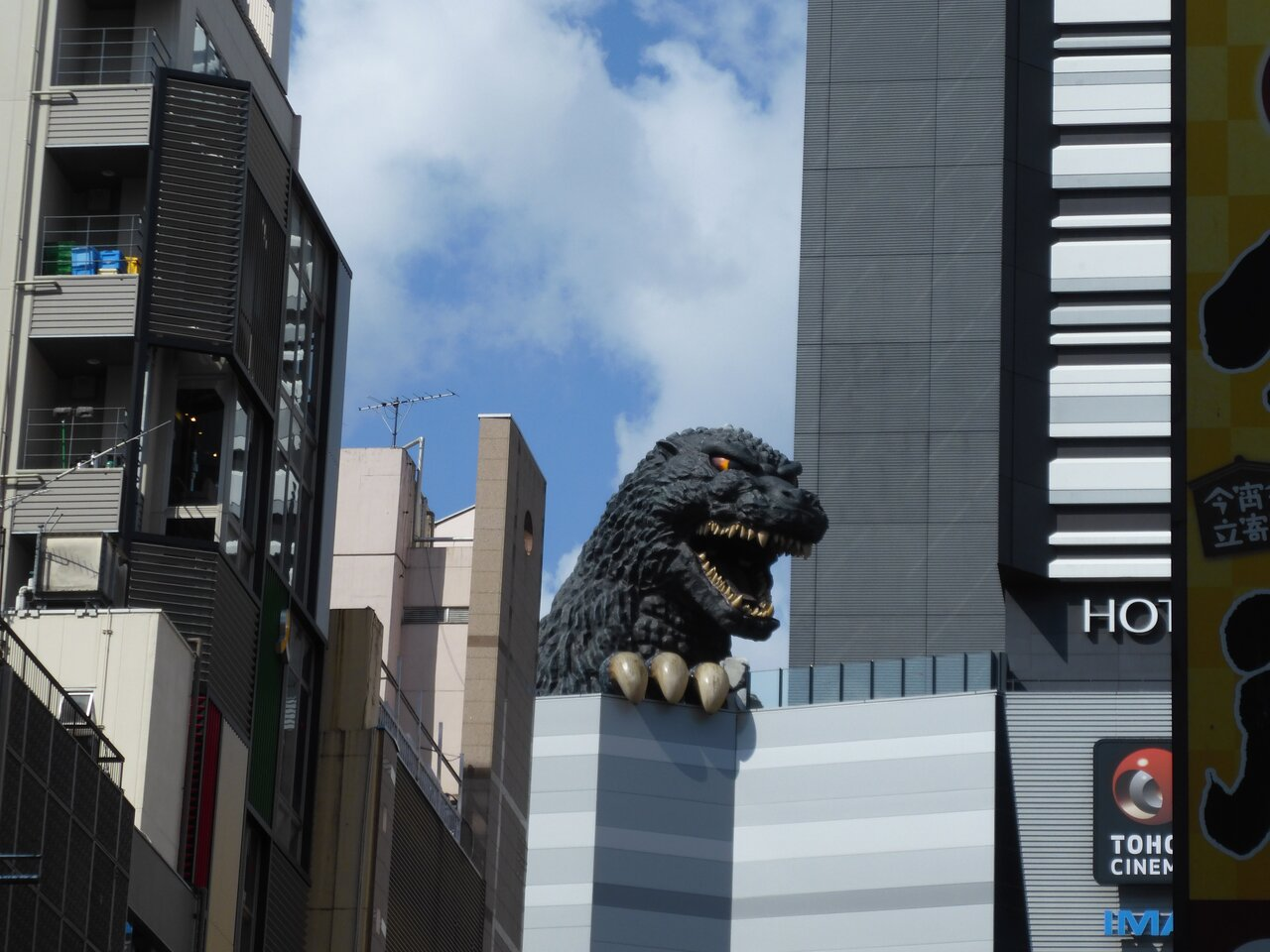 Godzilla Head Kabukicho 2020 All You Need To Know Before You Go With Photos Tripadvisor