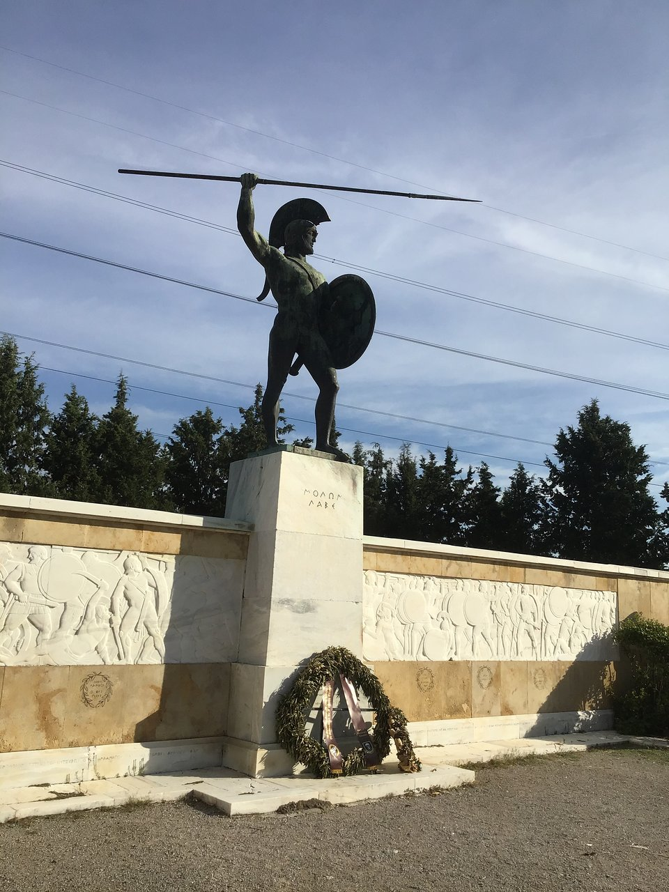 Leonidas Monument (Thermopylae) - 2020 All You Need to Know Before You Go  (with Photos) - Thermopylae, Greece | Tripadvisor