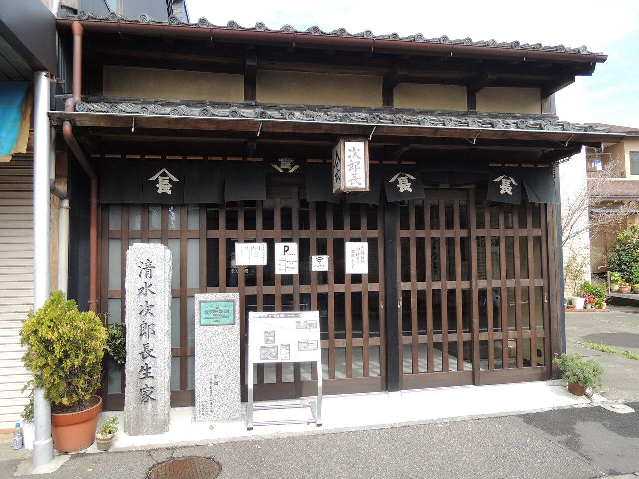 生家へ向かう橋上からの眺め Bild Von Birthplace Of Jirocho Shizuoka Tripadvisor