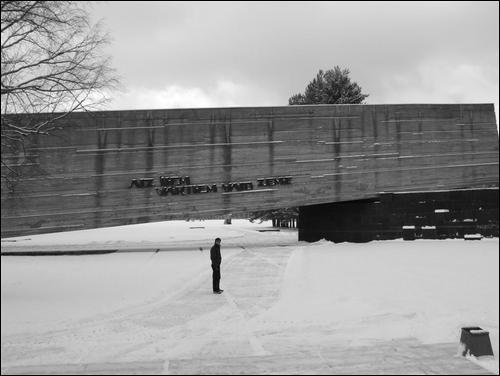 Salaspils Memorial Ensemble