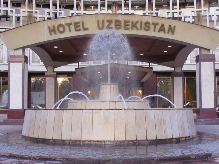 أوزباكستان هوتل
