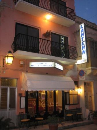 Lantern Guest House - BAHIM hotel