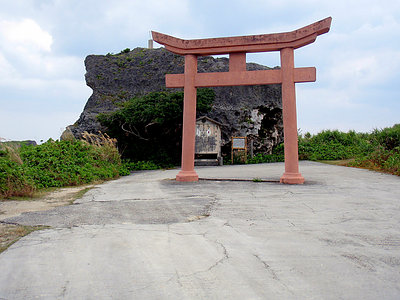 Shimoji-jima Island