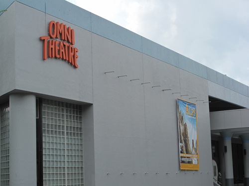 Omni- Theatre oleh Science Centre Singapore