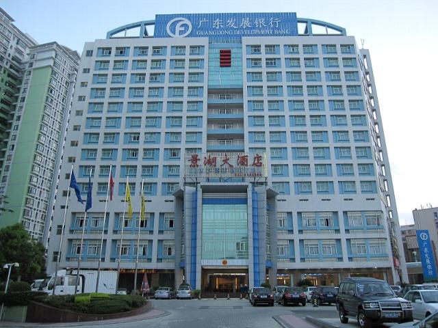 景湖大酒店