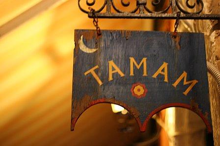 Tamam Restaurant