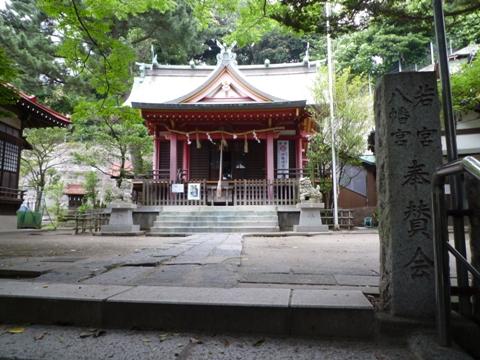 Wakamiya Hachimangu