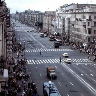 Avenida Nevski