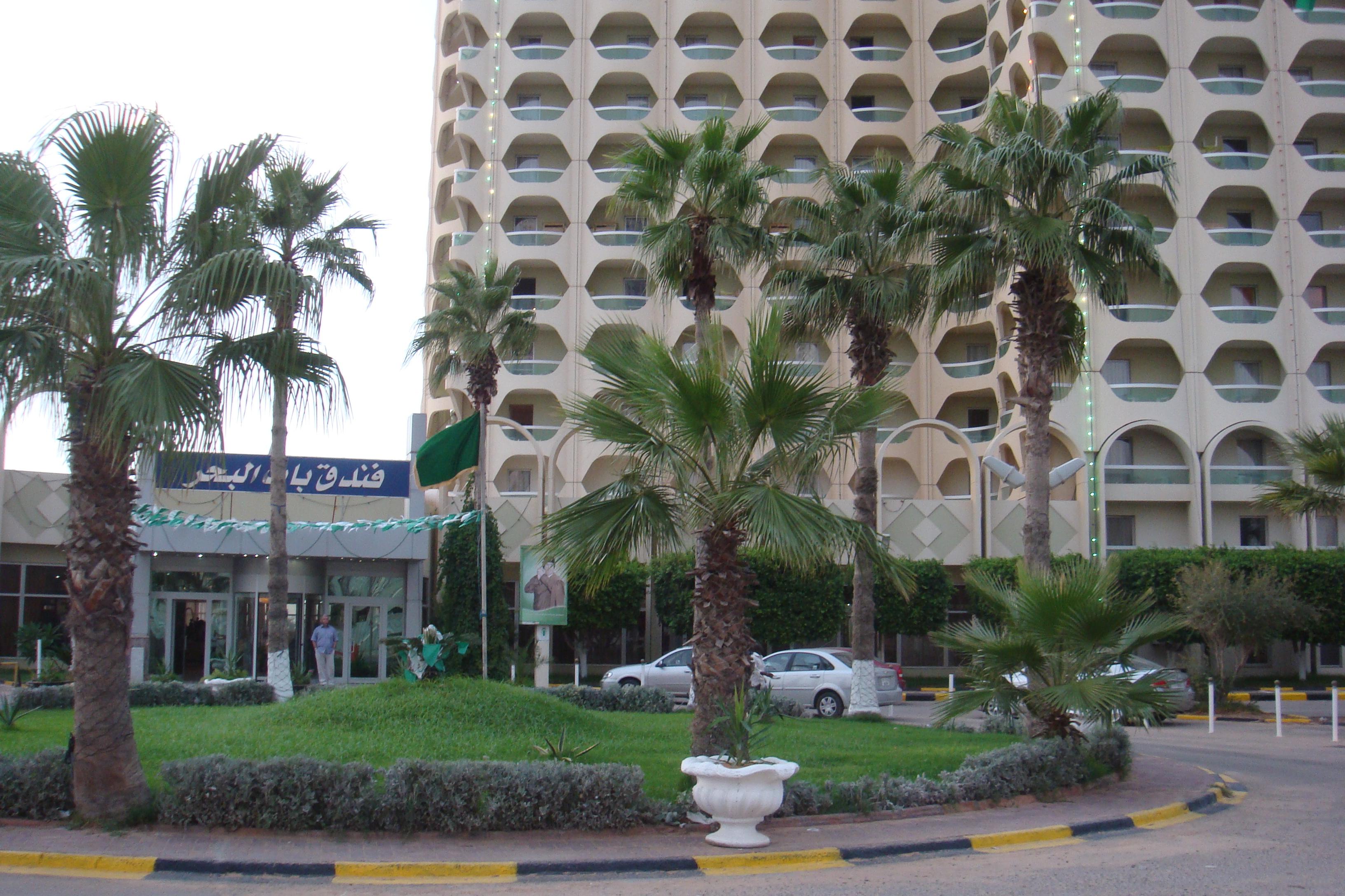 Bab Al Bahr Hotel