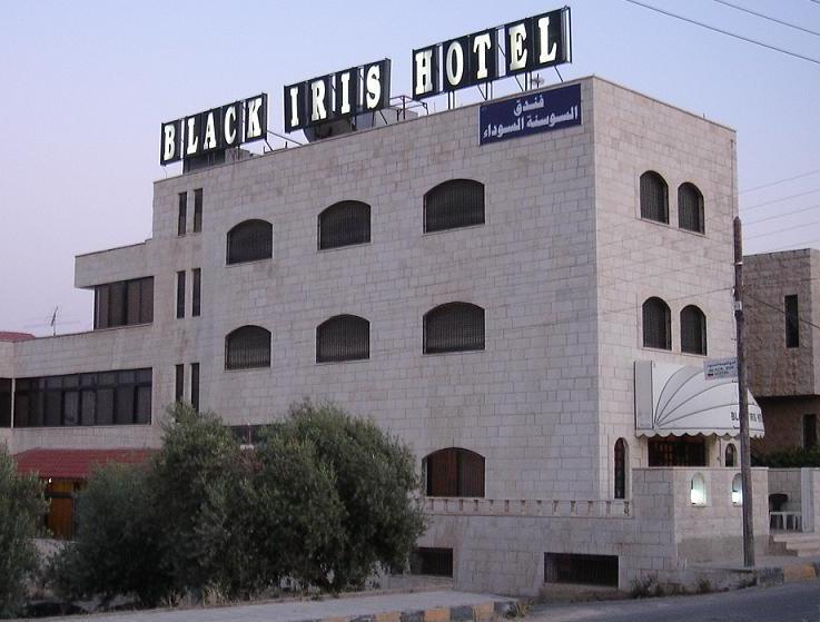 Black Iris Hotel