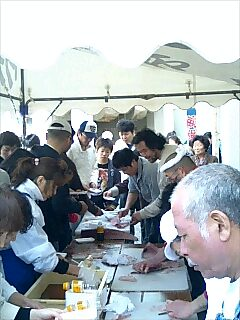 Choshi Fishery Market