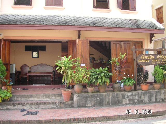 Nam Sok Guesthouse