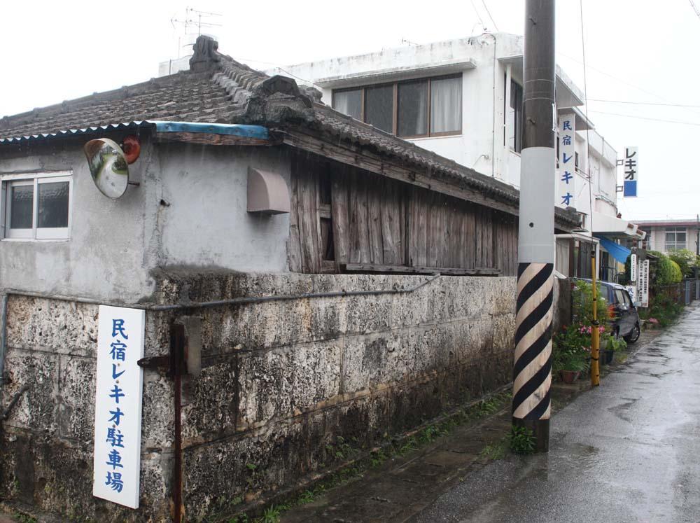Minshuku Lequio