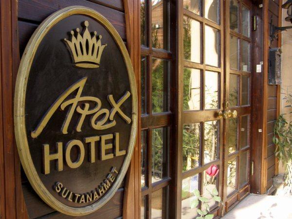 아펙스 호텔