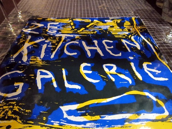 Ze kitchen galerie for Ze kitchen galerie menu english