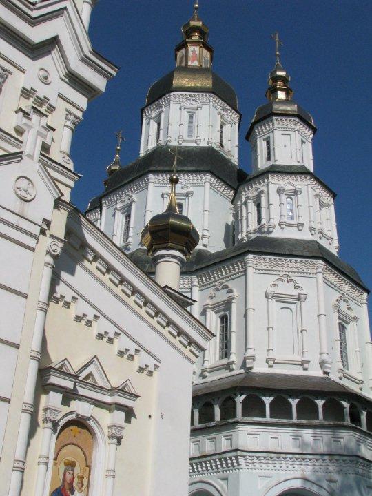 Kharkiv Oblast