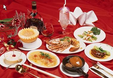 Jing Chuan Restaurant