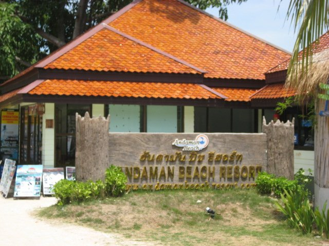 ‪Andaman Resort‬