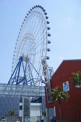 福冈玛丽诺亚城