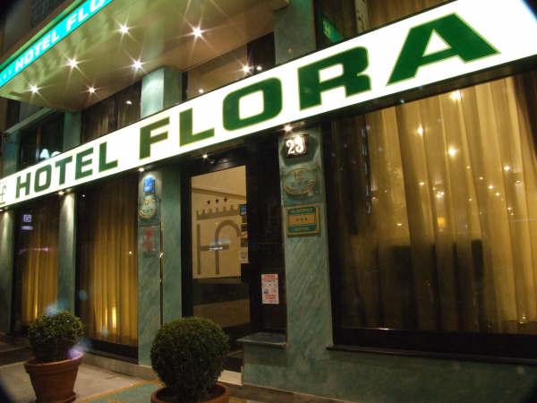 フローラ ホテル ミラノ