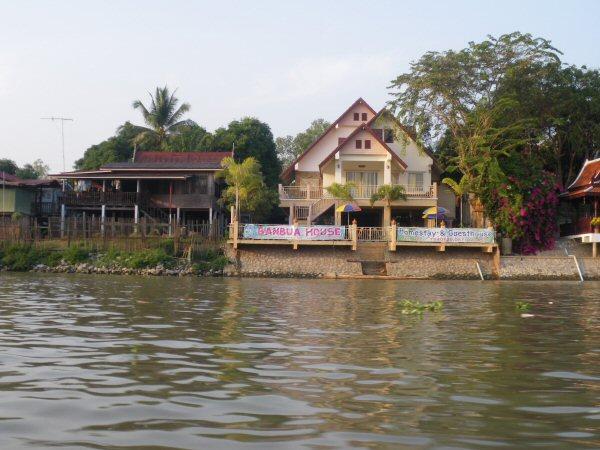 Banbua House 2