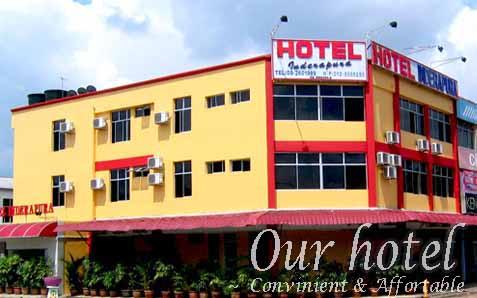 Hotel Inderapura