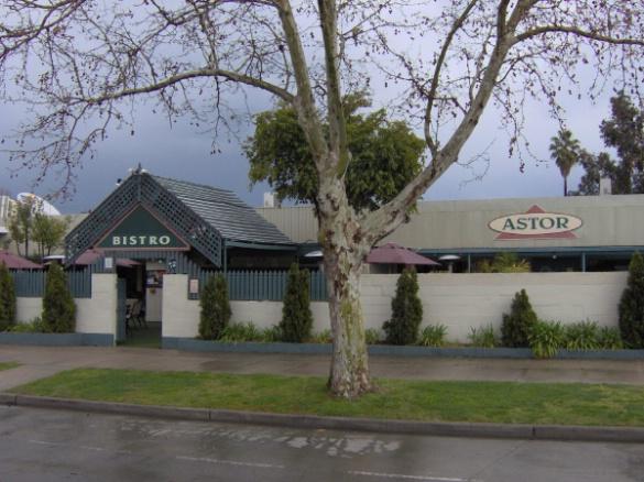 아스토 호텔 모텔