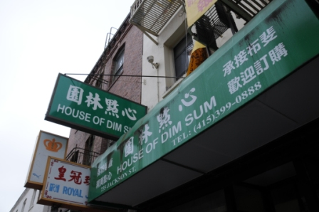House of Dim Sum