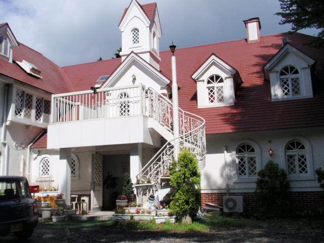 Karuizawa Princess Pension