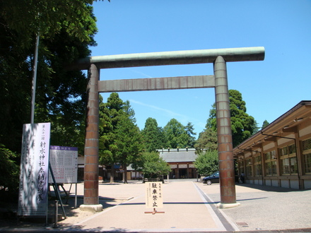 Takaoka Castle Remains