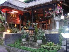 Restaurant AYA