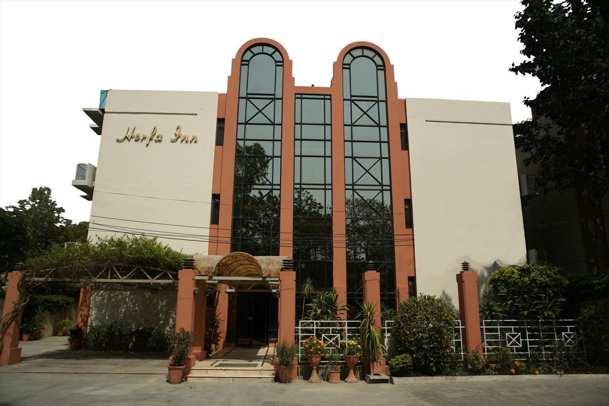 Herfa Inn