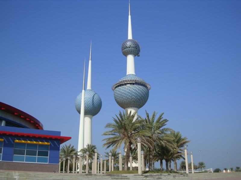 Kuwait Towers The Top 10 Things to