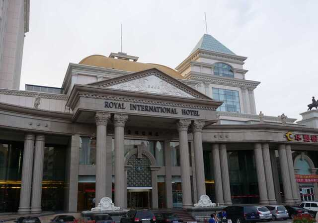 Royal International Hotel