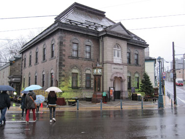 ‪Otaru Orgel Museum Main Building‬