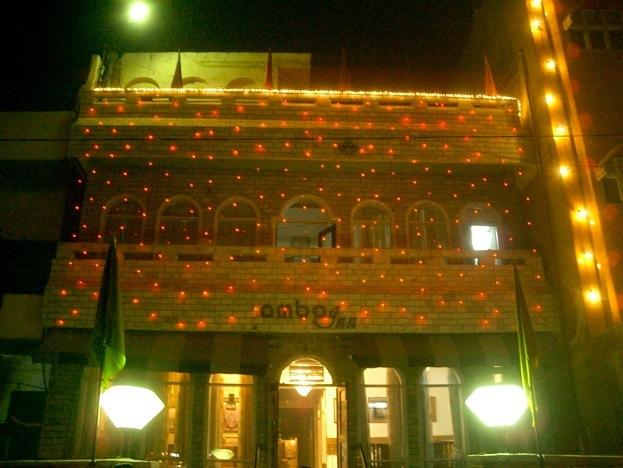 Amba Inn Hotel