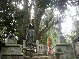 Shikokuhenro