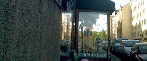 Ravintola Aangan